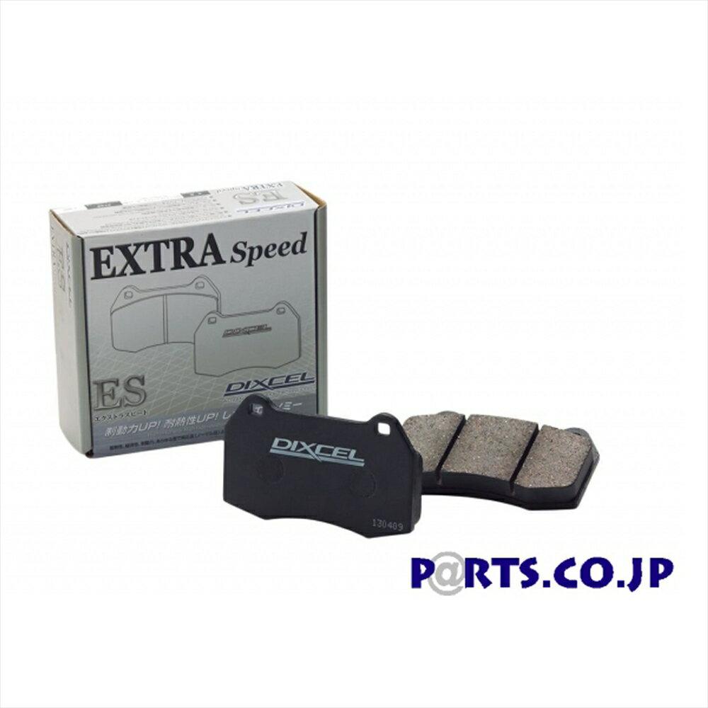 【送料無料】【DIXCEL】ポイント5倍【ディクセル】 レクサス IS ブレーキパッド EXTRAspeed(ESタイプ) リア用 左右セット 05/08〜13/04 レクサス IS350/IS350C GSE21 & ES315486