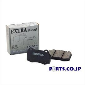 グリス付属 スバル WRX STI ブレーキパッド EXTRAspeed(ESタイプ) リア用 左右セット 14/08〜17/06 WRX VAB STI (Fr 4POT) ES325499 送料無料 DIXCEL ディクセル