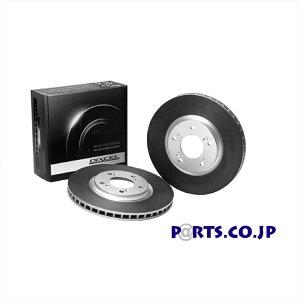 フォルクスワーゲン コラード ブレーキローター リア ブレーキディスクローター HDタイプ 88〜95 VW コラード 2.0i 16V (509A) 送料無料 DIXCEL ディクセル