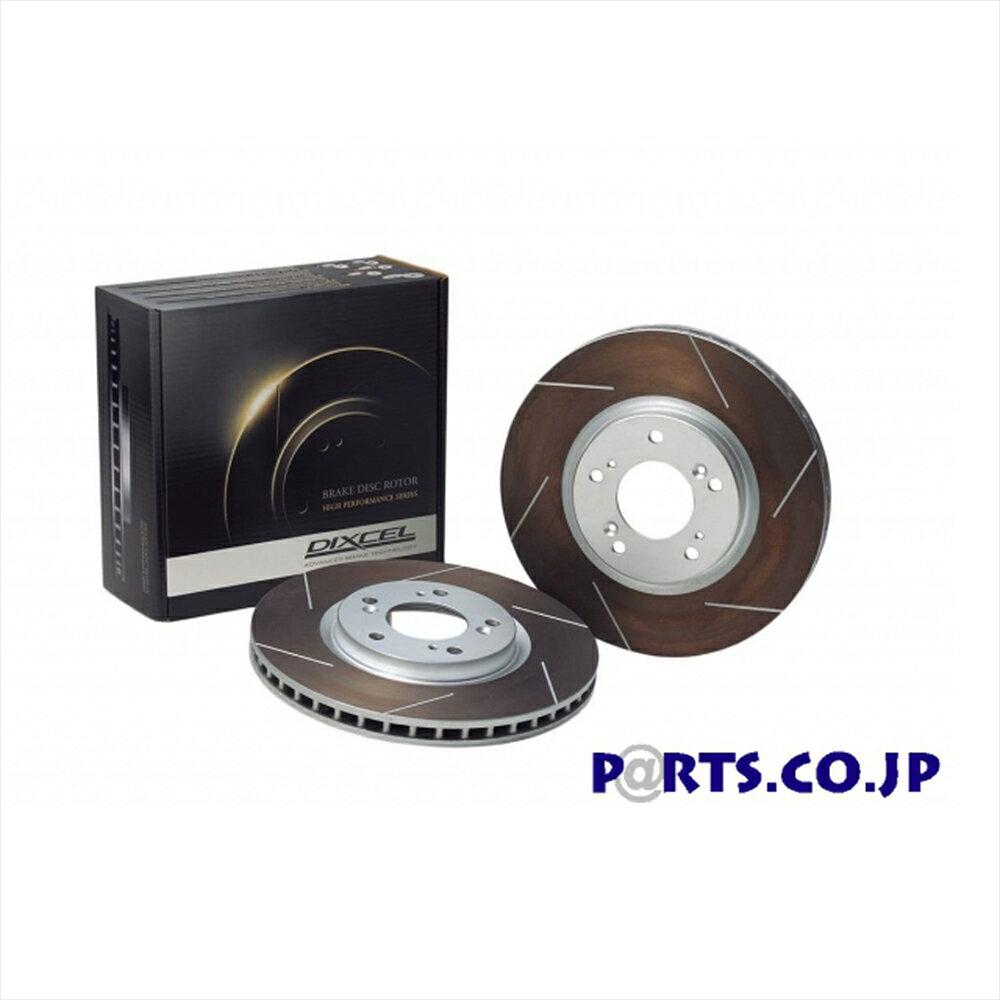 【送料無料】【DIXCEL】ポイント5倍【ディクセル】 オペル オメガ フロント 左右セット ブレーキディスクローター HSタイプ 95〜03 オペル オメガ 2.5/2.6 V6 (XF250/250W/260)