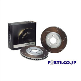 三菱 パジェロイオ ブレーキローター フロント ブレーキディスクローター HSタイプ H61W/62W/66W/67W/71W/72W/77W パジェロ イオ ( 98/6〜) 送料無料 DIXCEL ディクセル