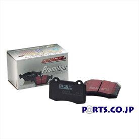 プジョー 208 ブレーキパッド ブレーキパッド プレミアムタイプ リア用 プジョー 208 1.6 XY/GT A9C5F02 (12/11〜) 【送料無料】【DIXCEL】レビューを書いてノベルティゲット♪【ディクセル】