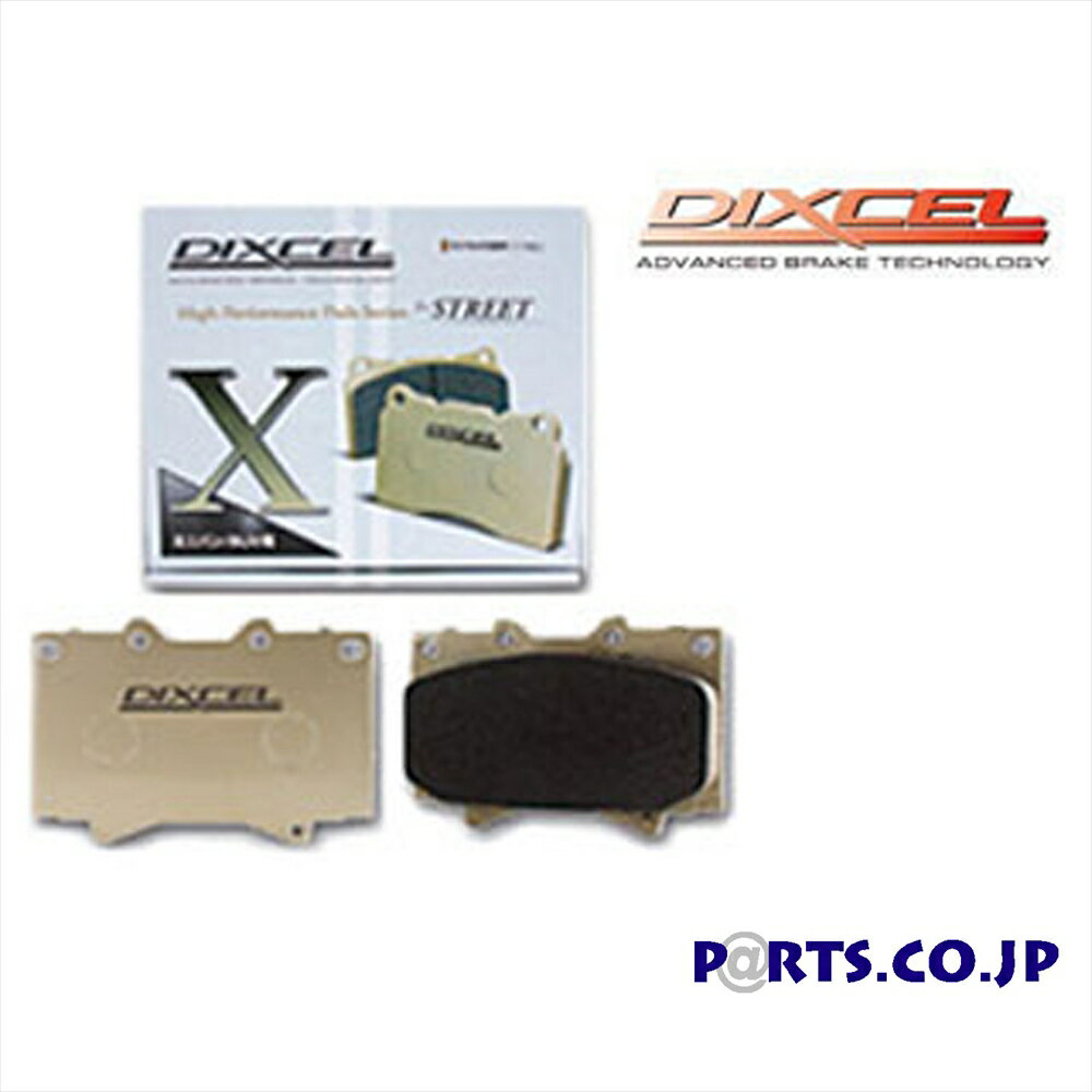 【送料無料】【DIXCEL】ポイント5倍【ディクセル】 フォード エクスペディション ブレーキパッド Xタイプ リア用 左右セット 97〜02/03 フォード エクスペディション 5.44WD& X2050711