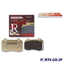 スバル インプレッサ ブレーキパッド R01タイプ フロント用 左右セット GD9 インプレッサWRX (WRX NA 00/08〜02/10) R361110 送料無料 DIXCEL ディクセル