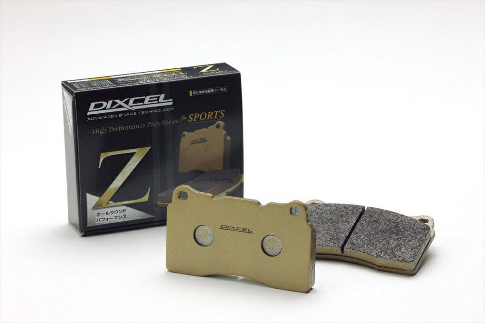 【送料無料】【DIXCEL】ポイント5倍【ディクセル】 フォード エクスペディション ブレーキパッド Zタイプ リア用 左右セット 97〜02/03 フォード エクスペディション 5.44WD& Z2050711
