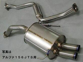 ARQRAY (謳歌) 鈦混合阿爾法羅密歐 156 3.2 GTA