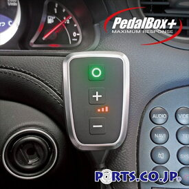 DTE SYSTEMS(ディーティーイーシステムズ) スロットル コントローラー プジョー 4007 PedalBox+ ペダルボックス プラス スロットル コントローラー プジョー 4007(GP) 2007/02- [10723754]