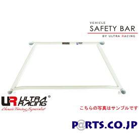 ウルトラレーシング フロントメンバーブレース LA22518 ボディ 補強 SUZUKI スイフトスポーツ ZC32S 11/12〜16/12