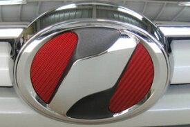 トヨタ ラウム メール便送料無料! マジカルカーボン フロントエンブレム マットブラック NCZ20系 ラウム(2006/12〜)