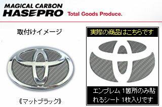 トヨタ エスティマ マジカルカーボン ステアリングエンブレムシート マットブラック ACR/GSR50系 エスティマ(2006/1〜2015/5)