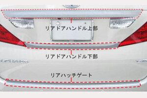 トヨタ アルファード マジカルカーボン リアドアハンドル上部 ブラック GGH/ANH20系 アルファード(2008/5〜)