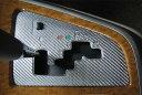 ハセプロ マジカルカーボン シフトパネル ブラック ANH/MNH10系 アルファード(2002/5〜2008/5)