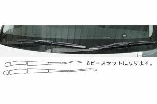 スバル レガシィ マジカルカーボン ワイパーアーム ブラック BR9 レガシィツーリングワゴン(2009/5〜)