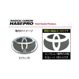 トヨタ ハリアー マジカルカーボン ステアリングエンブレムシート ブラック ACU/MCU30系 ハリアー(2003/2〜)