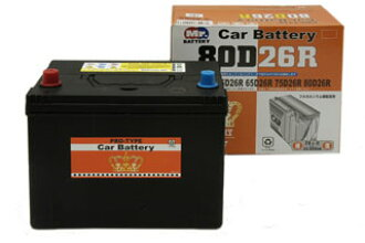Mr.Battery CB orange series 80D26L