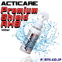 ACTICARE(アクティケア)ACTICARE プロ用 RH9 プレミアムシールド 100ml