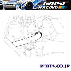 TRUST(トラスト) トヨタ マーク2 インタークーラー GREDDY アルミインテークパイプセット JZX110 マーク 12010900