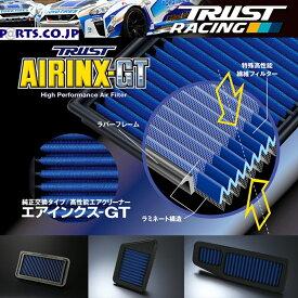 TRUST(トラスト) ダイハツ MAX GReddy AIRINX-GT マックス 01/11-05/12 12592504