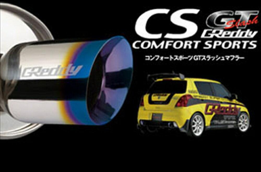 TRUST(トラスト) コンフォートスポーツGTスラッシュ TA/CBA-BP5 レガシィツーリングワゴン(EJ20T(Turbo)03/05-09/05)
