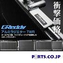 TRUST(トラスト) スバル WRX S4 ラジエーター GReddy アルミラジエター TW-R VAB WRX STi (14.08〜) EJ20