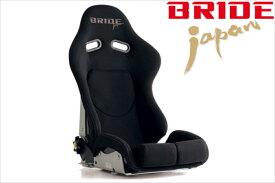 BRIDE(ブリッド) シート バケットシート STRADIA2 JAPAN ストラディア2 ジャパンタンロークッション