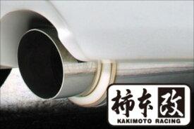 柿本改(カキモト) マフラー トヨタ イスト hyper GT box Rev. 02/5〜05/5 NCP61 イスト 1.5L 2WD