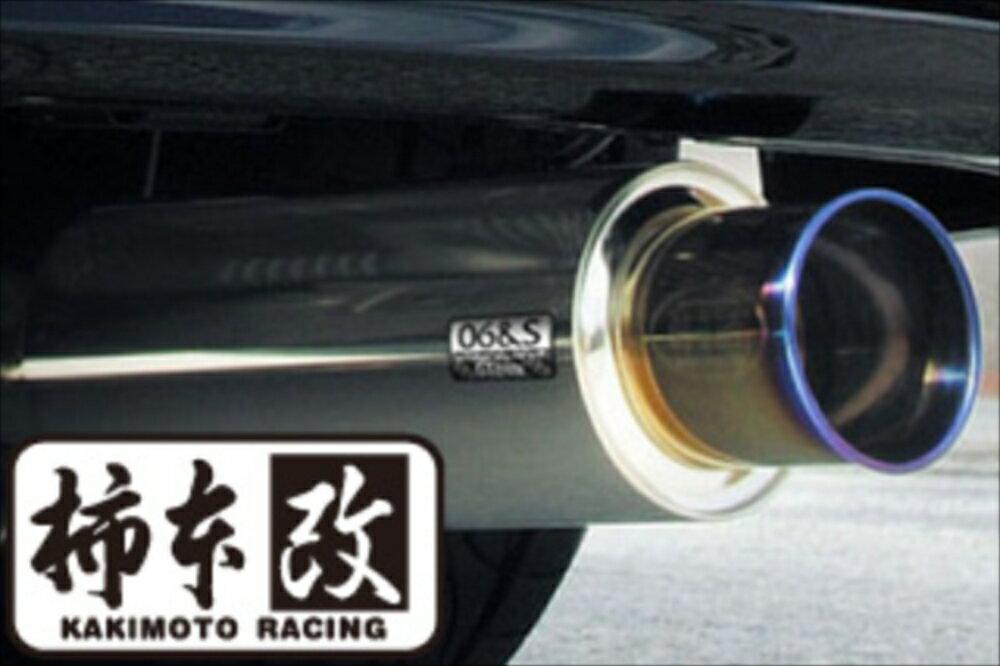 柿本改(カキモト) マフラー ダイハツ ムーブ GT box 06andS 06/10〜 L175S ムーブ カスタム R/RS 2WD