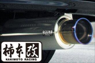 柿本改 (Kakimoto) GT box 06andS 06/7 - RN6 stream 1.8L 2WD