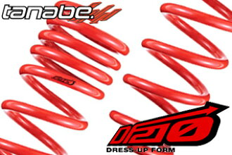 TANABE(tanabe)sasutekku DF210非常低的弹簧01/12-04/2 MF21S(4WD)MR手推车