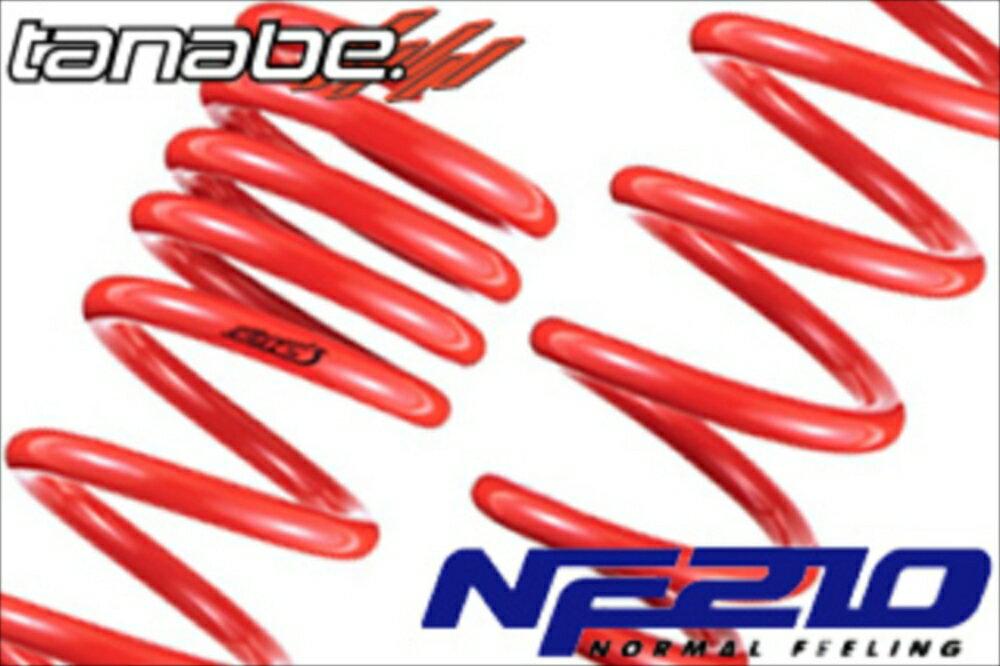 TANABE(タナベ) スプリング ホンダ ストリーム サステック NF210 ローダウンスプリング 03/12〜06/6 RN5 ストリーム