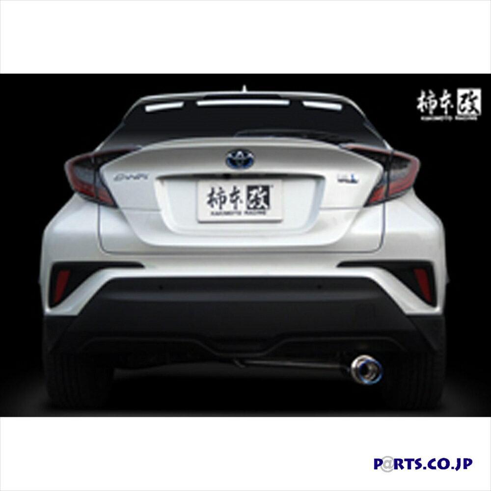 柿本改(カキモト) マフラー トヨタ CH-R [柿本改] マフラー 【T443149】 GT box 06&S 【 C-HR [DAA-ZYX10] G/S 2ZR-FXE(1NM) (16/12〜) FF 】 ('10年加速騒音規制対応モデル)