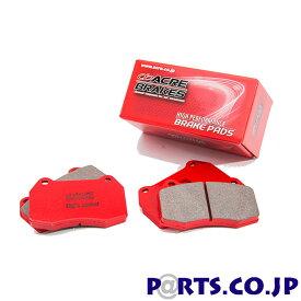 ブレーキパッド ライトスポーツ フロント用 L560S ムーヴラテ (RS 04/08〜05/08 660cc)