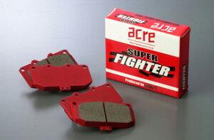 ブレーキ パッド 送料無料 ACRE(アクレ)アクレ スーパーファイター 前後セット LX100 マーク2