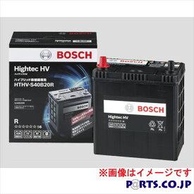 国産車用バッテリー ハイテックHV HTHV-S50B24R 廃バッテリー回収も送料も無料