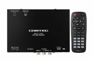COMTEC(コムテック) 12セグ/ワンセグ 地上デジタルチューナー DTW1500