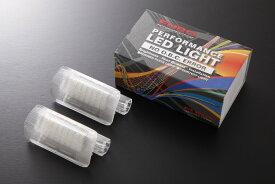 EuroPerformance LEDインテリアライト ユニット 2個セット 2009〜 日産 スカイライン クロスオーバー J50
