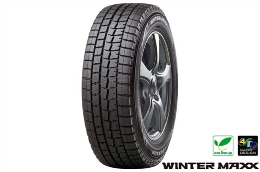 DUNLOP(ダンロップ) スタッドレスタイヤ 冬用タイヤ 185/55R16 WINTER MAXX 185/55R16 83Q タイヤ単品