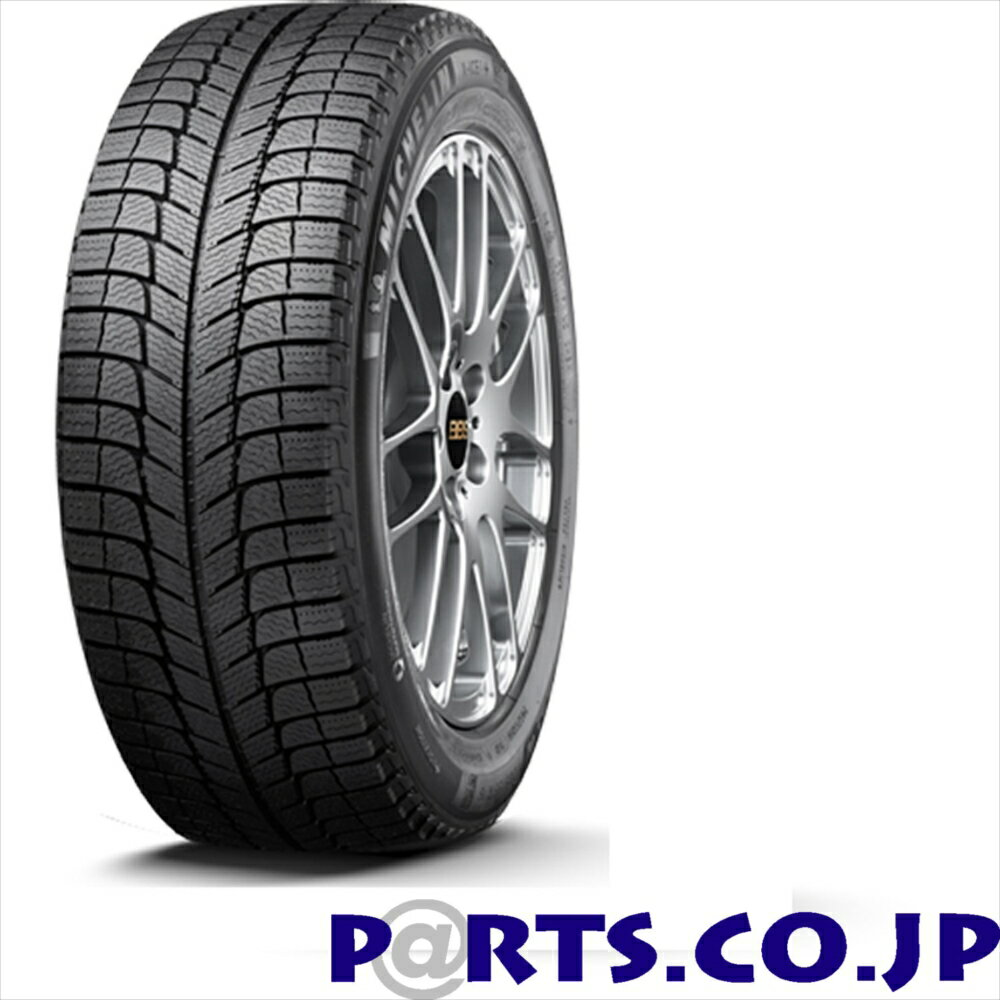 MICHELIN(ミシュラン) スタッドレスタイヤ 冬用タイヤ 225/65R17 【正規品】 MICHELIN X-ICE3+ 225/65R17 102T タイヤ単品