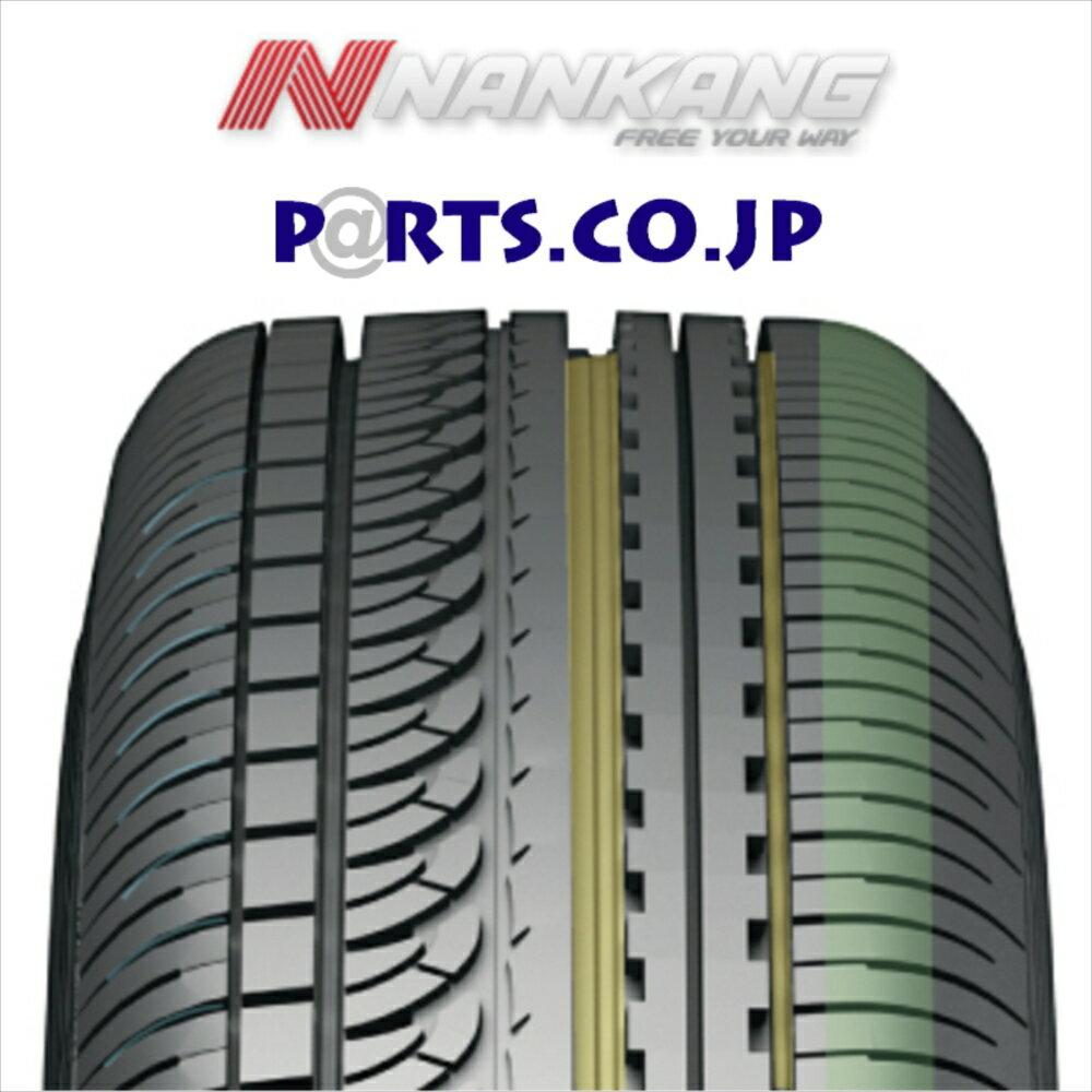 【2016年製 送料込最安値】 サマータイヤ ナンカン NANKANG AS-1 195/60R15 88H 新品タイヤ ※代引き・着日指定不可