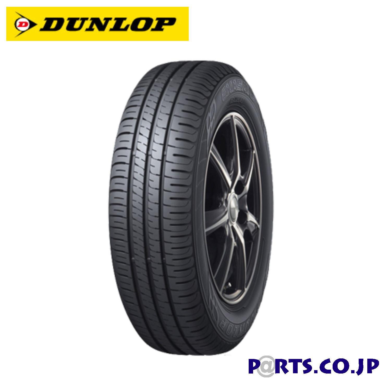 DUNLOP(ダンロップ) サマータイヤ 夏用タイヤ 155/60R15 エナセーブ EC204 155/60R15 74H タイヤ単品