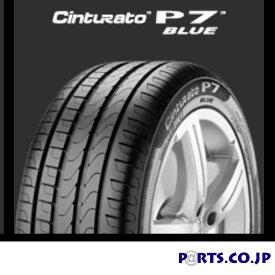 PIRELLI(ピレリ) サマータイヤ 夏用タイヤ 215/50R17 CINTURATO P7 BLUE 215/50R17 95W XL タイヤ単品 4523995030501