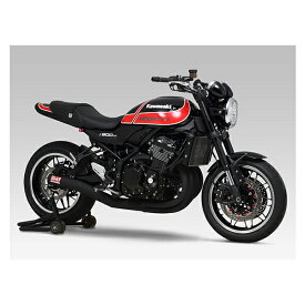 ヨシムラ レーシング手曲ストレートサイクロン「T-SPEC」マフラー Z900RS/Z900RS CAFE 150-269-4840