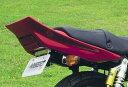 【○在庫あり→4月1日出荷】BEET XJR400(93-97)用 シートカウル(ゲルシロ) 0306-Y28-05