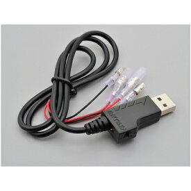デイトナ USBプラグ ホットグリップUSB 巻きタイプ補修品 99092