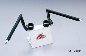 【○メーカー在庫あり】ハリケーン TZM50R セパレートハンドル タイプ1(ブラック) HS3007B-01-A