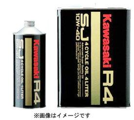 カワサキ純正 カワサキ純正R4 SJ10W-40 20L SHELL J0148-0003