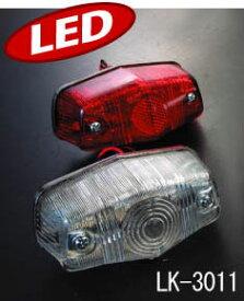 ラフ&ロード LUKE LEDテールランプ ミニルーカス[レッド] LK-3011RED