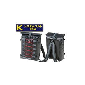 【○在庫あり→3月31日出荷】TANAX MOTO FIZZ タフザックSQ25 [ブラック] 容量25L MFK-256