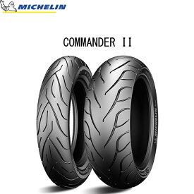 ミシュラン MICHELIN 702200 COMMANDER2 リア 140/75R15 M/C 65H TL MIC4985009530979