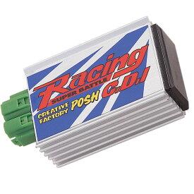 【○在庫あり→2月27日出荷】POSH スーパーカブ50/リトルカブ50用 Racing CDI スーパーバトル (セル無) 850063